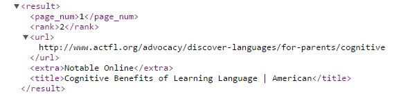 API response for search