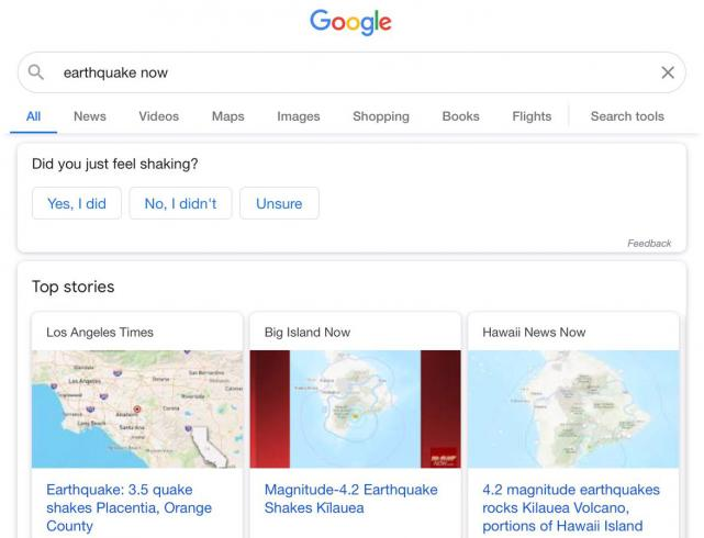 Google Earthquake Filter