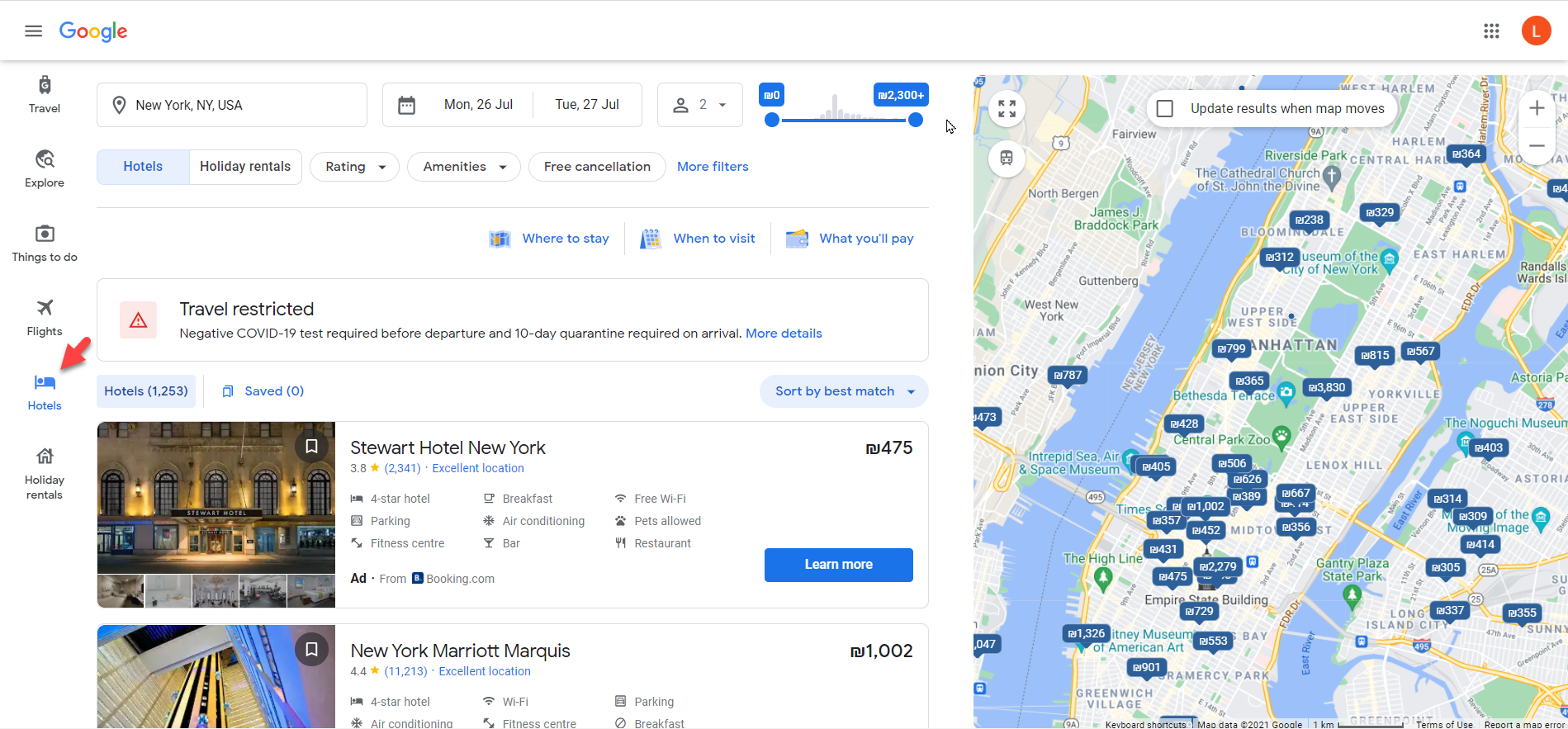 Google Travel Feature