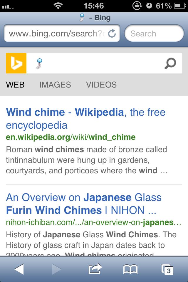 Bing's Emoji Search